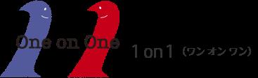医療美容認定サロン 1on1(ワンオンワン)